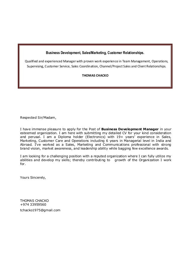 CV BDM With Covering Letter
