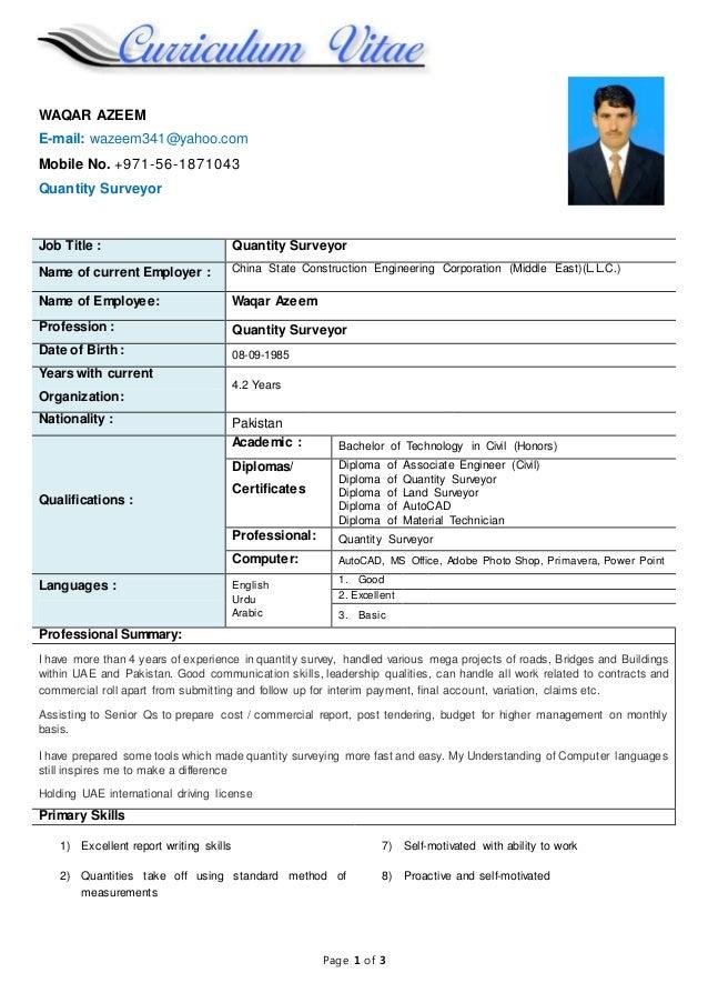 qualities of a quantity surveyor