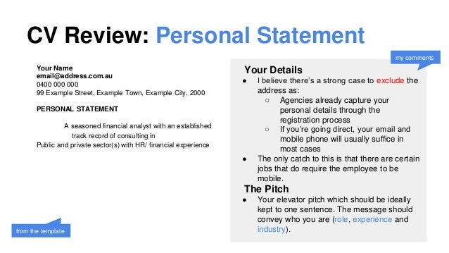 personal statement examples for jobs