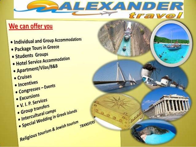 cv alexander travel