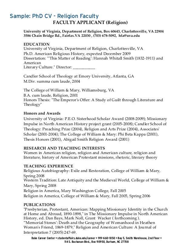 student career essay uk