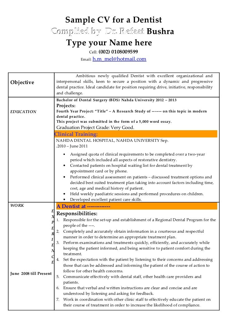sample cv for a dentist complied by dr refaat bushra - Resume For Dentist