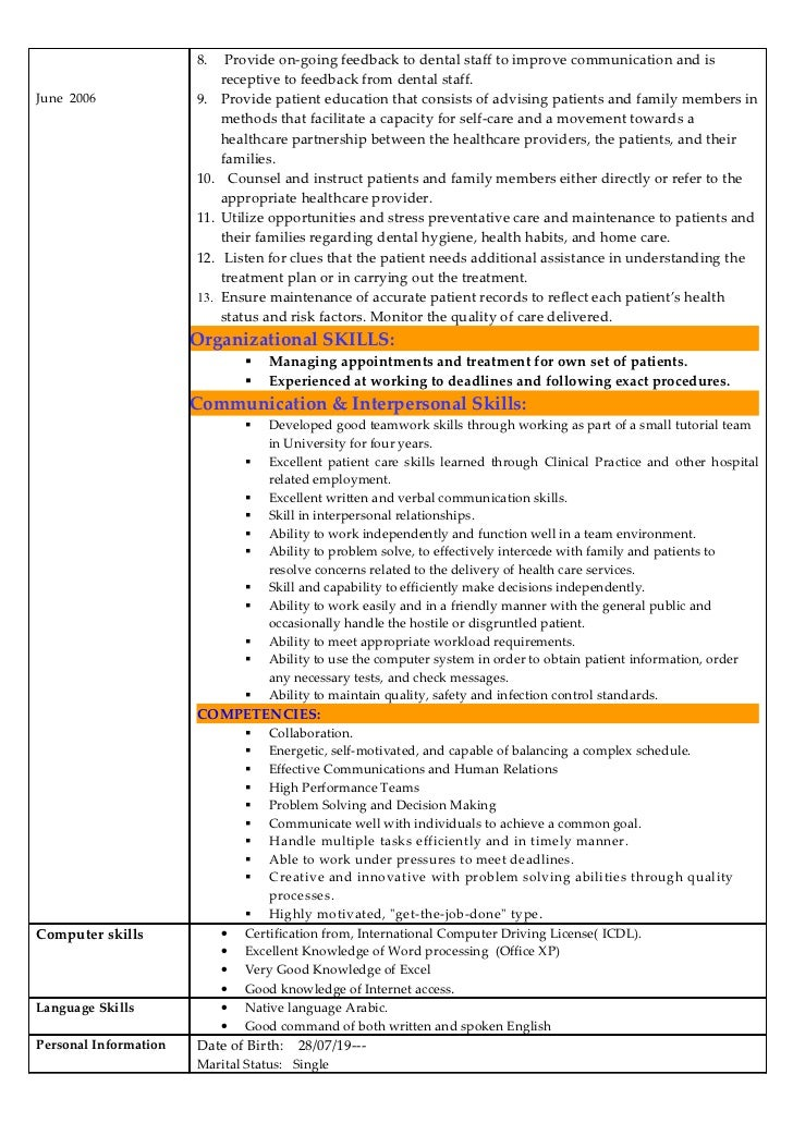 Resume Resume Format Dentist Job cv dentist 2