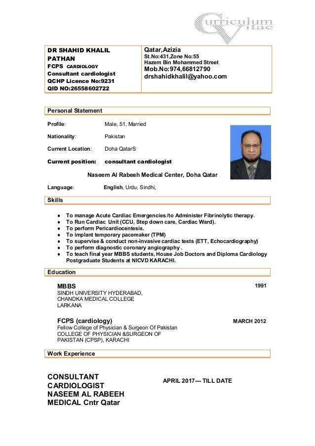 Cv dr shahid khalil pathan consultant cardiologist naseem al rabeeh m…
