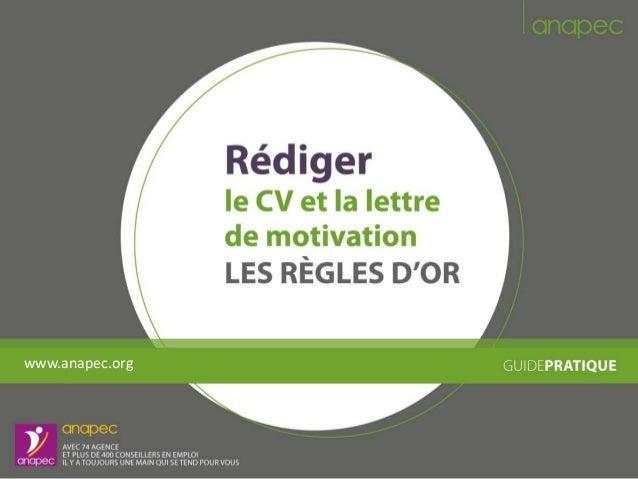 la lettre de motivation et le curriculum vitae adem