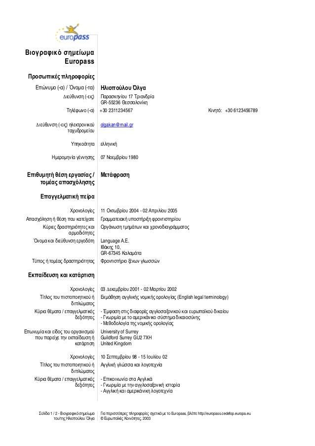 download Thermodiffusion im kritischen Entmischungsgebiet des flüssigen Systems Wasser   Triäthylamin