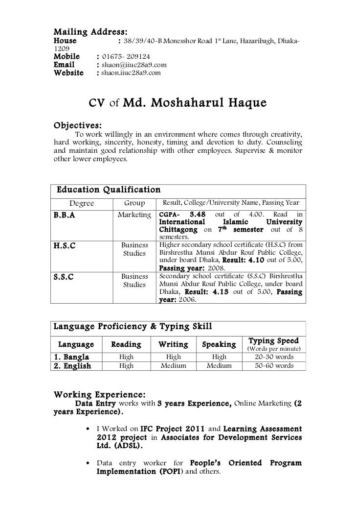 cv for it job or any kind of computer jobs - Sample Resume For Any Job