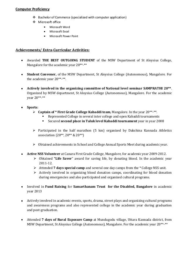 resume format for students still in college