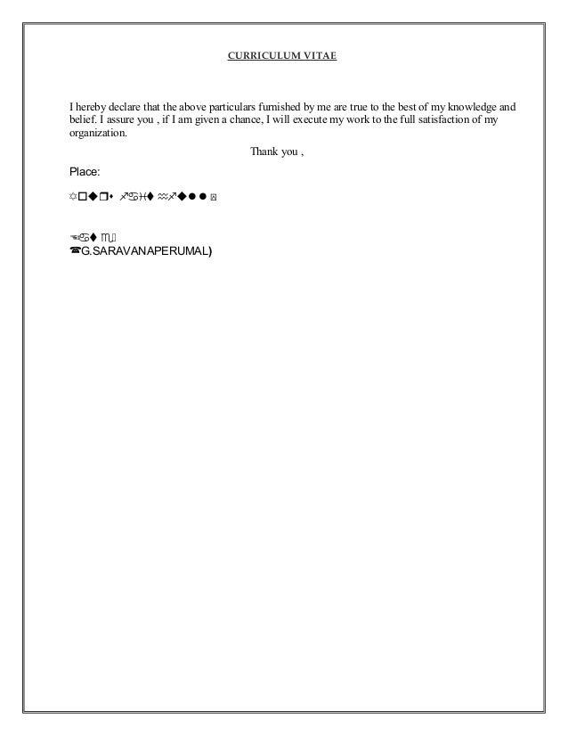 Cover letter samples restaurant manager image 1