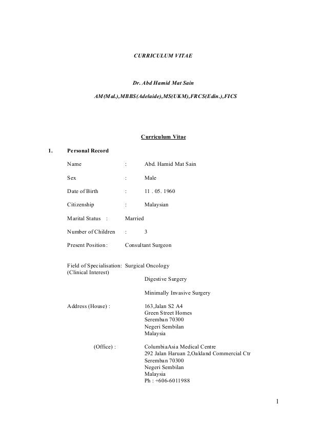 resume template for 15 year old resume template for 15 year old