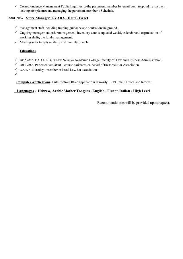 cv import export pdf