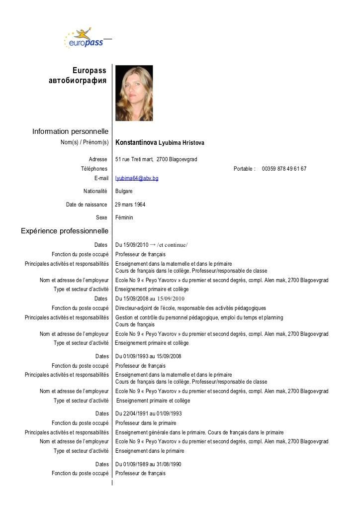 Europass            автобиография    Information personnelle                  Nom(s) / Prénom(s)        Konstantinova Lyub...