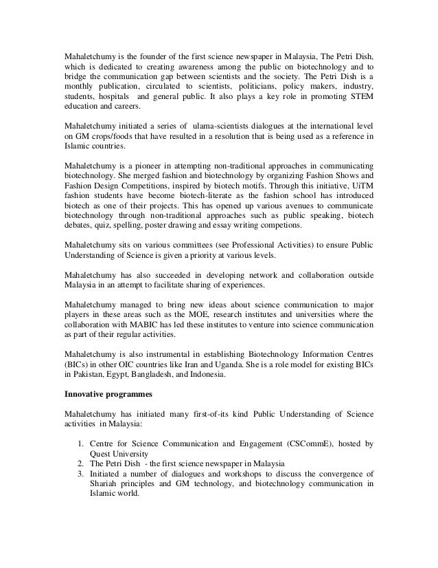 paragraph classification essay planning sheet