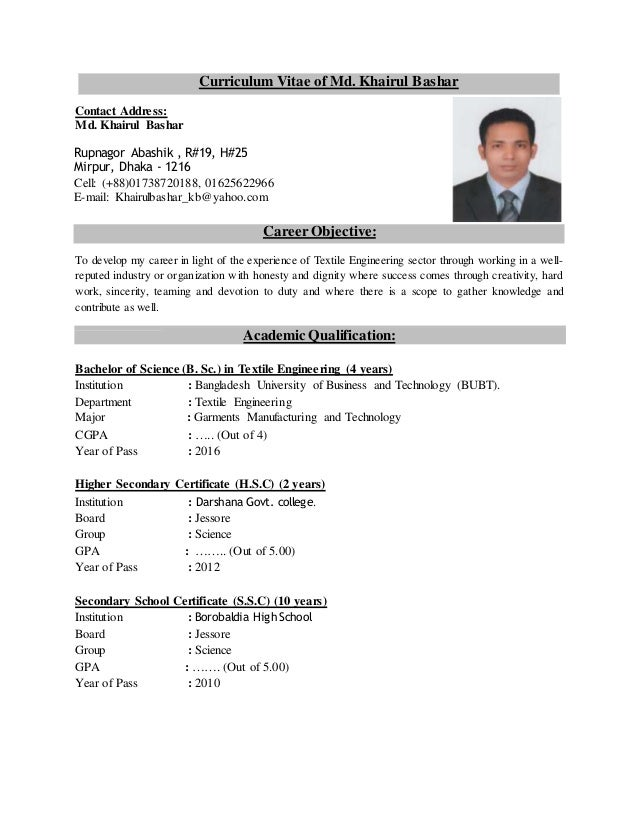 Fancy Textile Engineering Resume Pattern - Administrative Officer ...