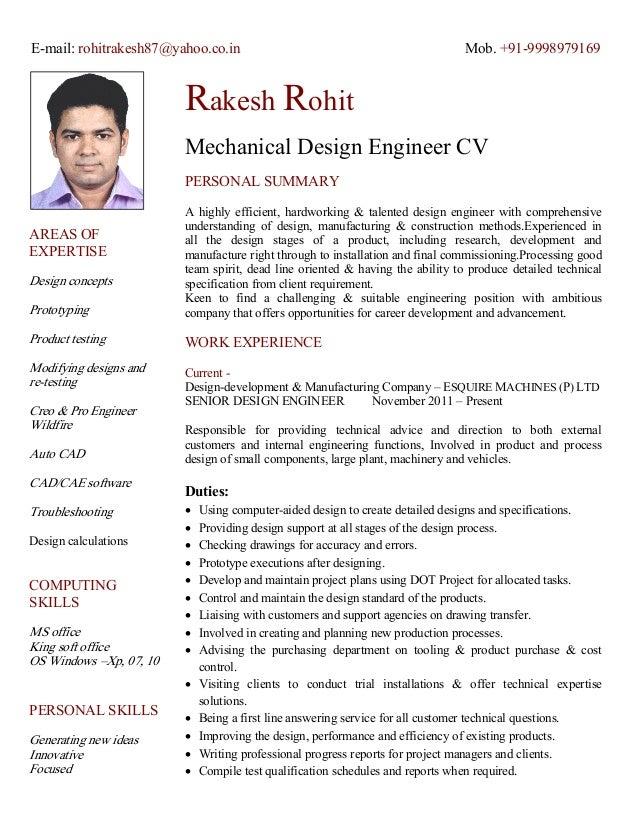 resume design engineer