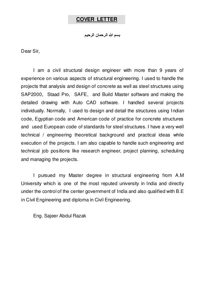 Cover Letter Civil Design Engineer - Engineering Cover ...