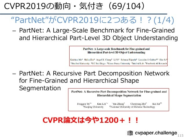 """CVPR2019の動向・気付き(69/104) 115 • """"PartNet""""がCVPR2019に2つある!?(1/4) – PartNet: A Large-Scale Benchmark for Fine-Grained and Hiera..."""