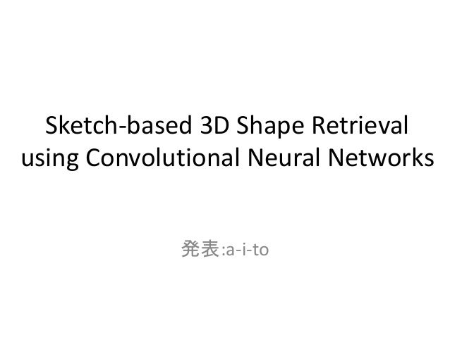 Sketch-based 3D Shape Retrieval using Convolutional Neural Networks 発表:a-i-to
