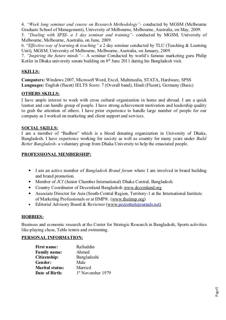 Resume template: VCE + no work experience