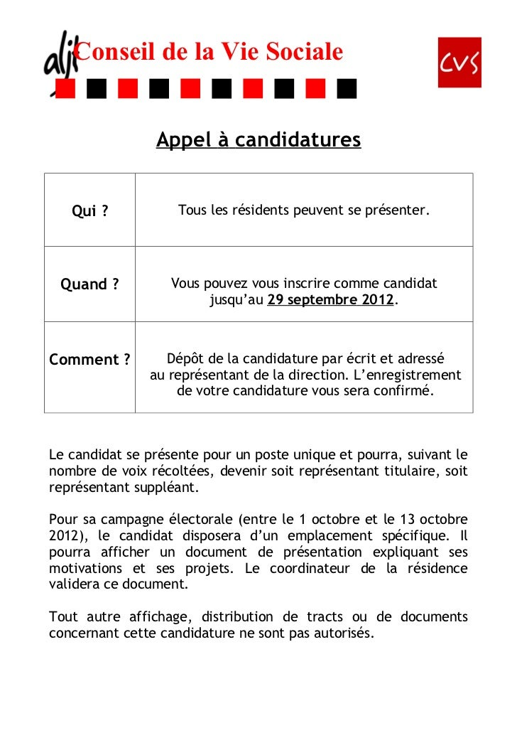 cvs appel  u00e0 candidatures
