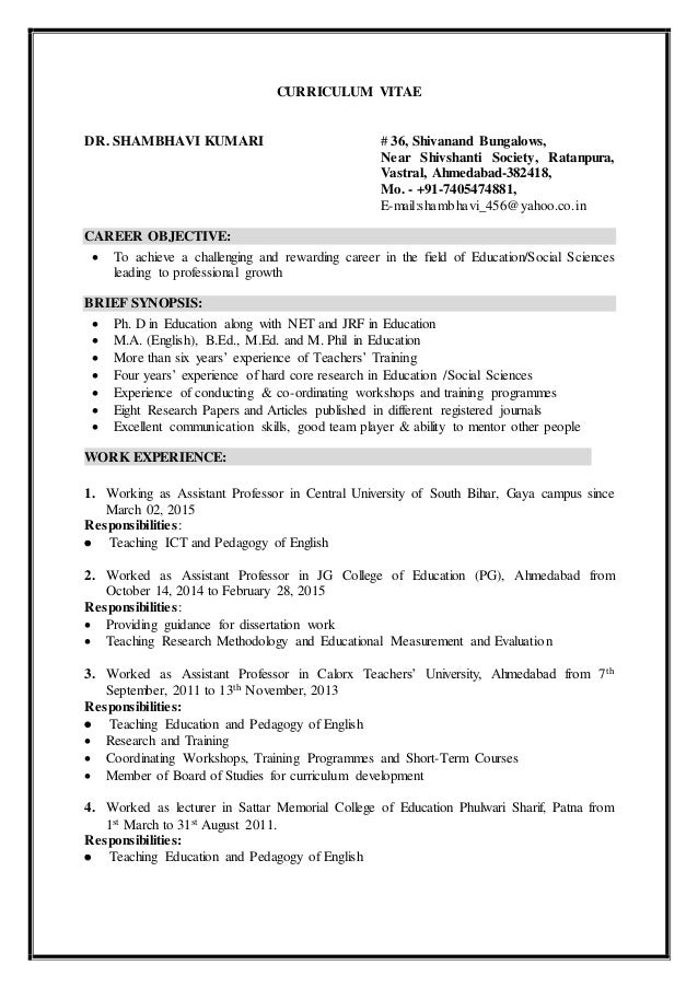 Cv Shambhavi Doc Ahmdbd
