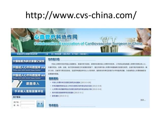 http://www.cvs-china.com/