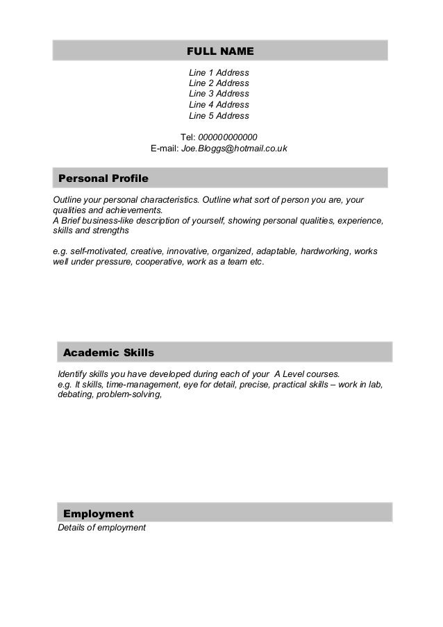 Cv template cep cv template cep line 1 address line 2 address line 3 address line 4 address line 5 address tel yelopaper Image collections