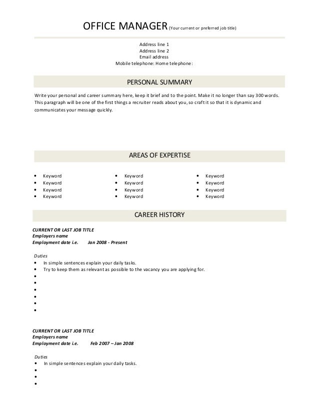 cv template download example 9