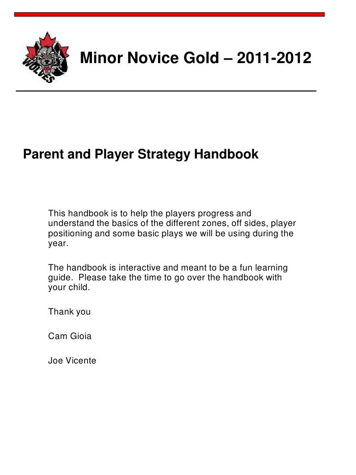 This handbook is to help the players progress and understand the basics of the different zones, off sides, player position...