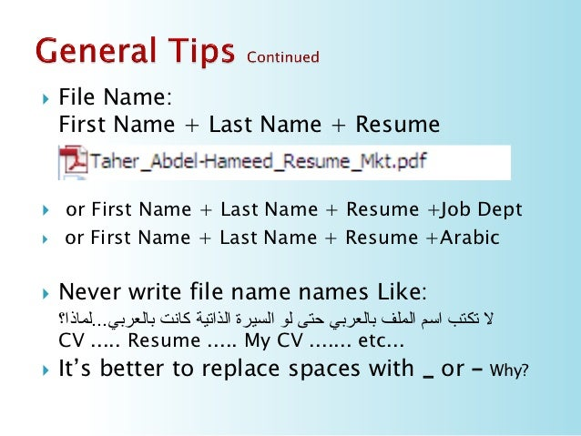awesome what to name resume file ideas simple resume office
