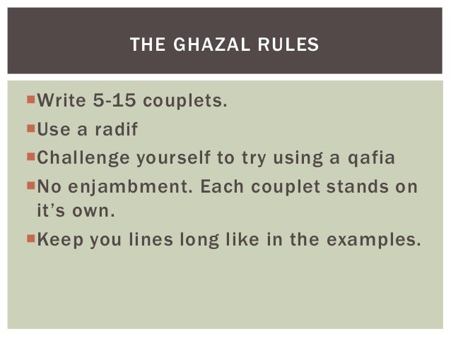 Ghazal mimi khalvati essay help