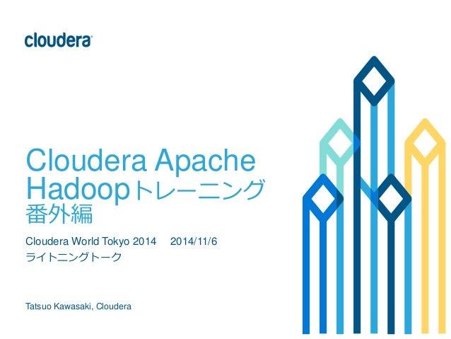 hadoop 2.6 5 download