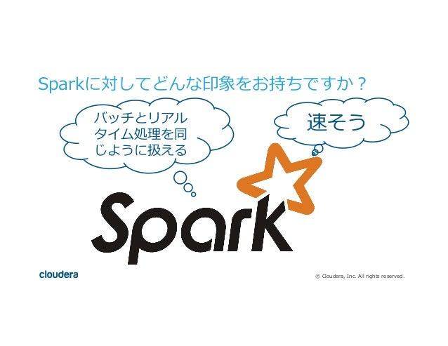 Spark徹底入門 #cwt2015 Slide 2