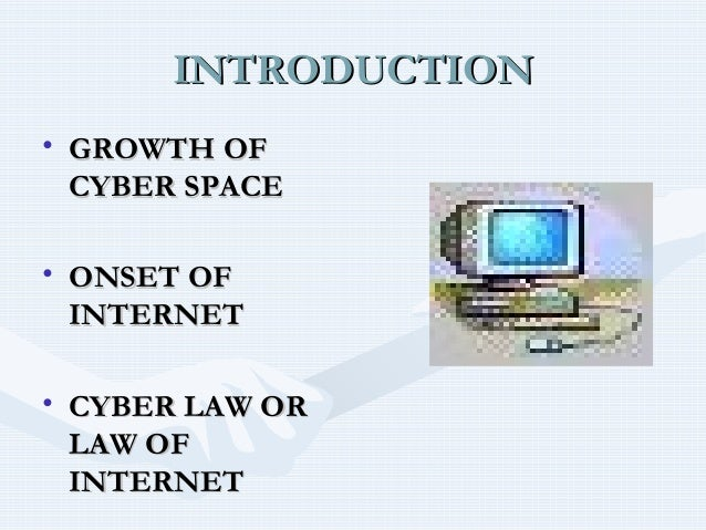 Cyber laws and rti