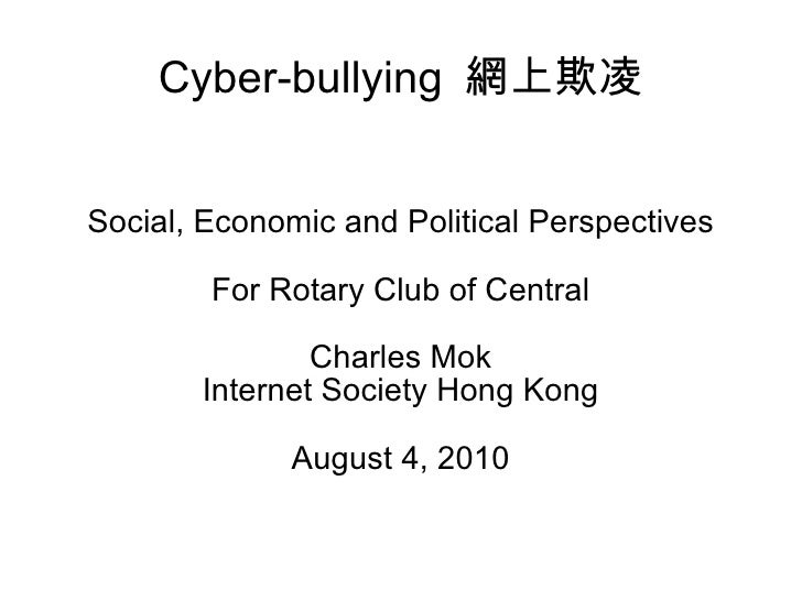 Cyber-bullying  網上欺凌 Social, Economic and Political Perspectives For Rotary Club of Central Charles Mok Internet Society H...