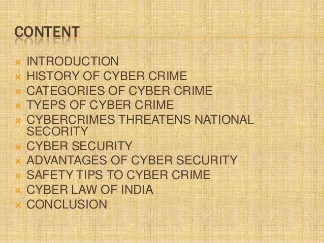Short Essay on Cyber Crime