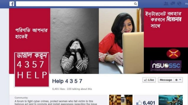 CAMPAIGN STRATEGY ভানিয়া কনরও কাজ Only a few clicks can have a permanent impact in your life You don't share info with str...
