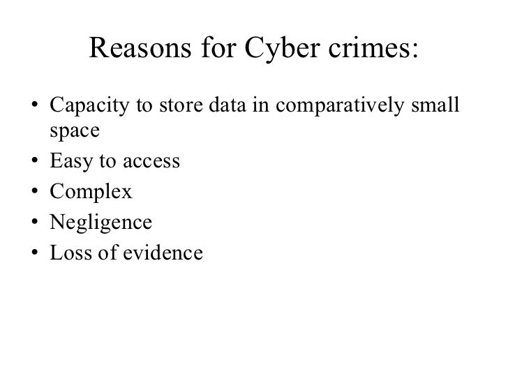cyber crime short essay