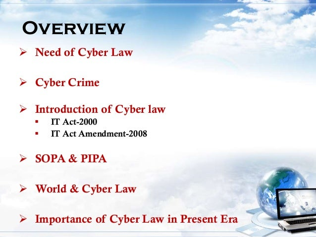 An intro to indian cyber law (it act 2000) |authorstream.