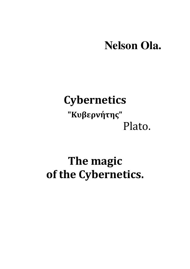"Nelson Ola. Cybernetics ""Κυβερνήτης"" Plato. The magic of the Cybernetics."