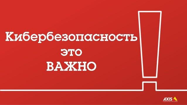 http://secuteck.ru/