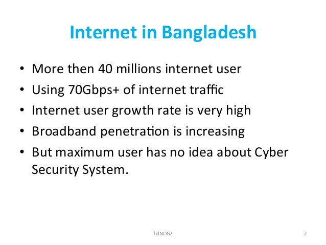 Cyber security Awareness: In perspective of Bangladesh  Slide 2