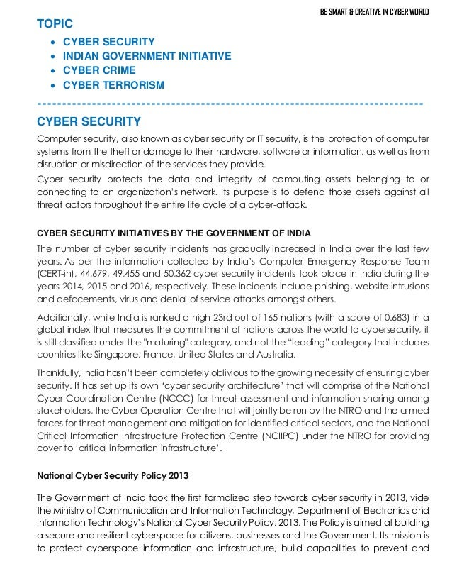 cyber terrorism pdf in hindi