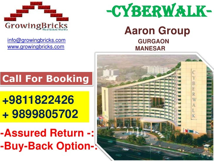 -CYBERWALK-<br />                                  Aaron Group<br />                            ...
