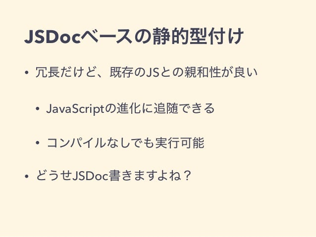 for Jsdoc templates
