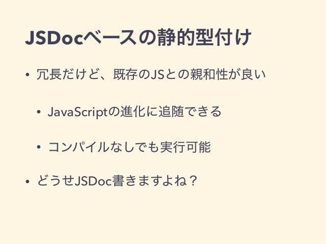 for Jsdoc templates
