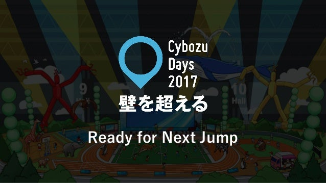 Ready for Next Jump