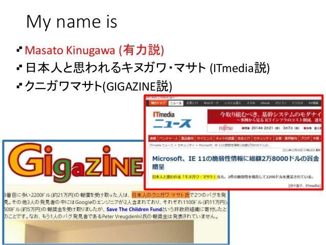 見つけた脆弱性について(cybozu.com Security Challenge) Slide 2