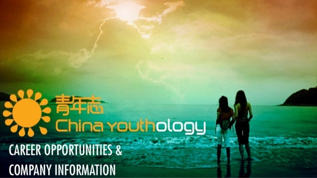 China Youthology Career Opportunities & Company Introduction