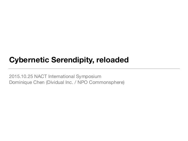 Cybernetic Serendipity, reloaded 2015.10.25 NACT International Symposium  Dominique Chen (Dividual Inc. / NPO Commonsphere)